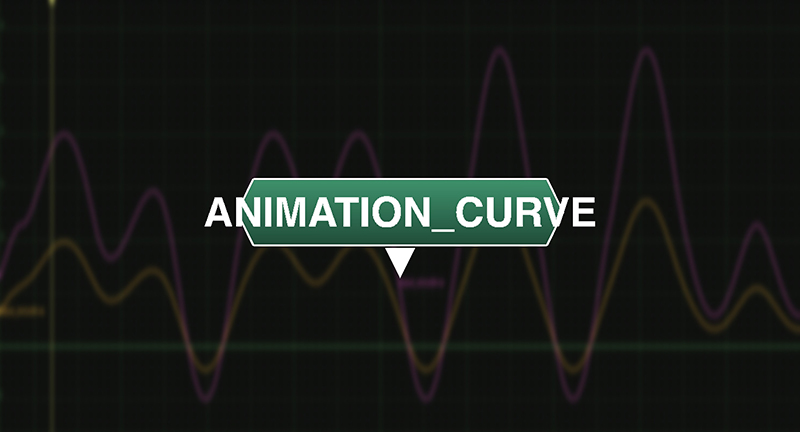 animation_curve.jpg